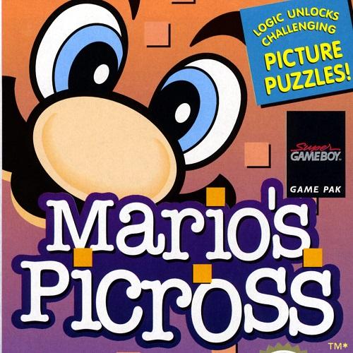 Marios Picros.jpg